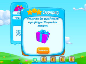 Онлайн игра Куки Краш 2 (Cookie Crush 2) (изображение №6)