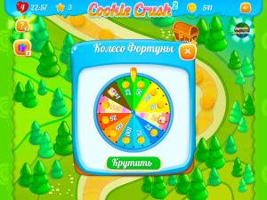 Онлайн игра Куки Краш 2 (Cookie Crush 2) (изображение №7)