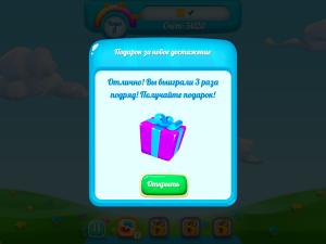 Онлайн игра Куки Краш 3 (Cookie Crush 3) (изображение №8)