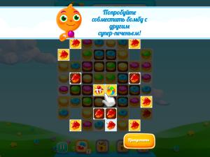 Онлайн игра Куки Краш 3 (Cookie Crush 3) (изображение №6)