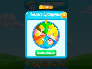 Онлайн игра Куки Краш 3 (Cookie Crush 3) (изображение №9)