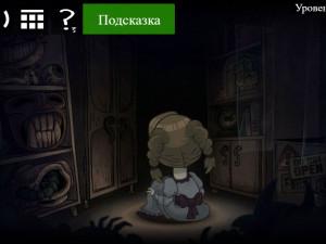 Онлайн игра Троллфейс квест: Хоррор 1 (Trollface Quest: Horror 1) (изображение №6)