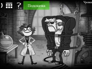 Онлайн игра Троллфейс квест: Хоррор 1 (Trollface Quest: Horror 1) (изображение №15)