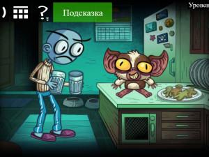Онлайн игра Троллфейс квест: Хоррор 1 (Trollface Quest: Horror 1) (изображение №13)