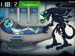 Онлайн игра Троллфейс квест: Хоррор 1 (Trollface Quest: Horror 1) (изображение №11)