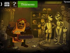 Онлайн игра Троллфейс квест: Хоррор 1 (Trollface Quest: Horror 1) (изображение №10)