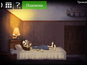 Онлайн игра Троллфейс квест: Хоррор 1 (Trollface Quest: Horror 1) (изображение №9)