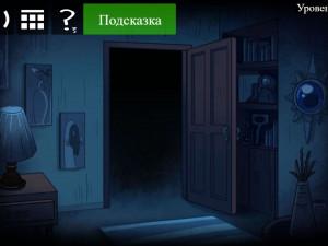 Онлайн игра Троллфейс квест: Хоррор 1 (Trollface Quest: Horror 1) (изображение №8)