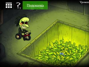 Онлайн игра Троллфейс квест: Хоррор 1 (Trollface Quest: Horror 1) (изображение №7)