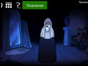 Онлайн игра Троллфейс квест: Хоррор 1 (Trollface Quest: Horror 1) (изображение №4)