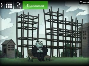 Онлайн игра Троллфейс квест: Хоррор 1 (Trollface Quest: Horror 1) (изображение №3)