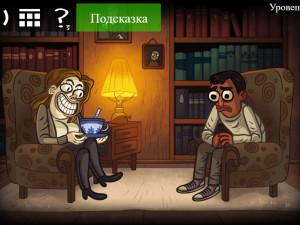 Онлайн игра Троллфейс квест: Хоррор 1 (Trollface Quest: Horror 1) (изображение №2)