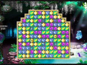 Онлайн игра Снежная Королева 2 (Snow Queen 2) (изображение №3)