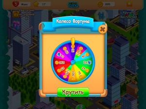 Онлайн игра Мой маленький город: Три в ряд (My Little City) (изображение №10)