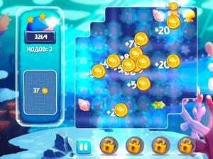 Онлайн игра Аква Блиц (Aquablitz) (изображение №8)