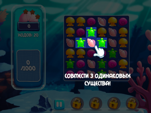 Онлайн игра Аква Блиц (Aquablitz) (изображение №5)