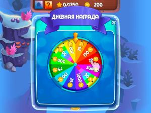 Онлайн игра Аква Блиц (Aquablitz) (изображение №9)