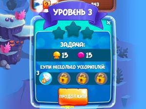 Онлайн игра Аква Блиц (Aquablitz) (изображение №11)