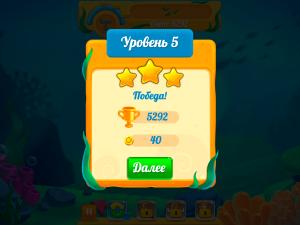 Онлайн игра Аква Блиц 2 (Aqua Blitz 2) (изображение №11)