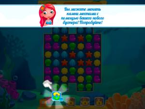 Онлайн игра Аква Блиц 2 (Aqua Blitz 2) (изображение №3)