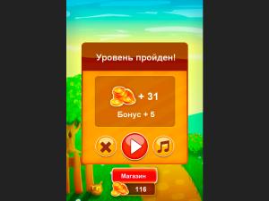 Онлайн игра Ферма: Соединяй в цепочку (Farm Jelly Puzzle) (изображение №8)
