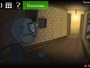 Онлайн игра Trollface Quest: Horror 2 - Halloween (Троллфейс квест: Хоррор 2 - Хэллоуин) (изображение №15)