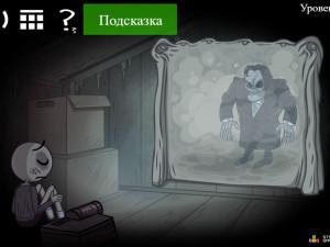 Онлайн игра Trollface Quest: Horror 2 - Halloween (Троллфейс квест: Хоррор 2 - Хэллоуин) (изображение №14)