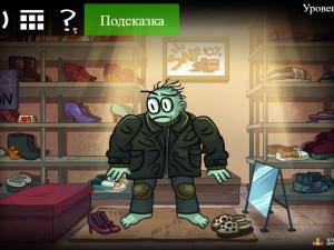 Онлайн игра Trollface Quest: Horror 2 - Halloween (Троллфейс квест: Хоррор 2 - Хэллоуин) (изображение №12)