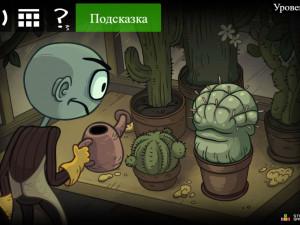 Онлайн игра Trollface Quest: Horror 2 - Halloween (Троллфейс квест: Хоррор 2 - Хэллоуин) (изображение №11)