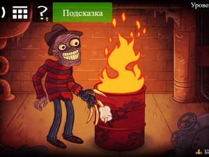 Онлайн игра Trollface Quest: Horror 2 - Halloween (Троллфейс квест: Хоррор 2 - Хэллоуин) (изображение №10)