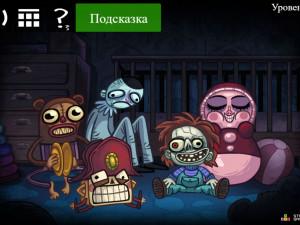 Онлайн игра Trollface Quest: Horror 2 - Halloween (Троллфейс квест: Хоррор 2 - Хэллоуин) (изображение №9)