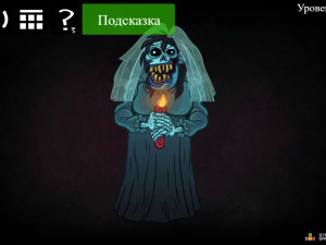 Онлайн игра Trollface Quest: Horror 2 - Halloween (Троллфейс квест: Хоррор 2 - Хэллоуин) (изображение №8)