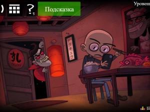 Онлайн игра Trollface Quest: Horror 2 - Halloween (Троллфейс квест: Хоррор 2 - Хэллоуин) (изображение №7)