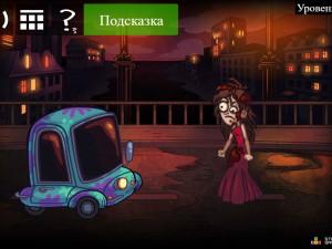 Онлайн игра Trollface Quest: Horror 2 - Halloween (Троллфейс квест: Хоррор 2 - Хэллоуин) (изображение №6)