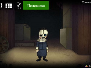 Онлайн игра Trollface Quest: Horror 2 - Halloween (Троллфейс квест: Хоррор 2 - Хэллоуин) (изображение №5)