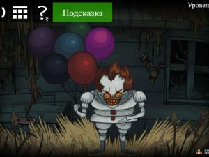 Онлайн игра Trollface Quest: Horror 2 - Halloween (Троллфейс квест: Хоррор 2 - Хэллоуин) (изображение №4)