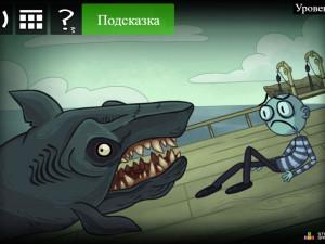 Онлайн игра Trollface Quest: Horror 2 - Halloween (Троллфейс квест: Хоррор 2 - Хэллоуин) (изображение №17)