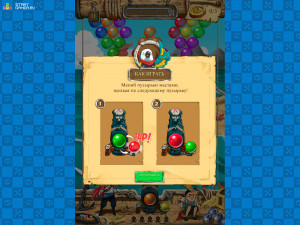 Онлайн игра Пираты Морских Пузырей (Sea Dubble Pirates) (изображение №10)