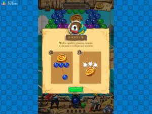 Онлайн игра Пираты Морских Пузырей (Sea Dubble Pirates) (изображение №7)