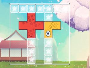 Онлайн игра Собери Фигуру: Япония (Snap The Shape: Japan) (изображение №12)