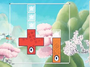 Онлайн игра Собери Фигуру: Япония (Snap The Shape: Japan) (изображение №4)
