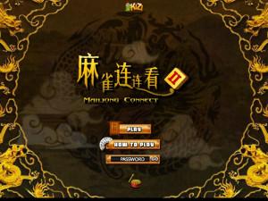 Онлайн игра Маджонг Соединение 2 (Mahjong Connect 2) (изображение №5)