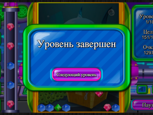 Онлайн игра Сокровища Глубокого Моря (Deep Sea Jewels) (изображение №4)