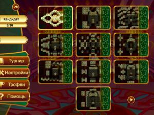 Онлайн игра Маджонг: Мировой Турнир (Mahjong World Contest) (изображение №3)