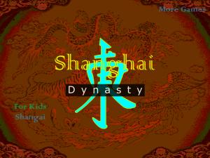 Онлайн игра Маджонг Шанхайская Династия (Mahjong Shanghai Dynasty) (изображение №6)