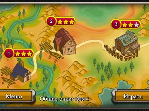 Онлайн игра Маджонг: Замок (Castle Mahjong) (изображение №6)
