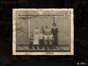 Онлайн игра Страна Чудес: Глава 11 (Wonderland: Chapter 11) (изображение №2)