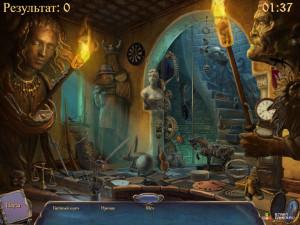 Онлайн игра Страна Чудес: Глава 11 (Wonderland: Chapter 11) (изображение №5)