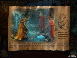 Онлайн игра Апотекариум Возрождение Зла: Глава 2 (Apothecarium The Renaissance of Evil: Chapter 2) (изображение №5)