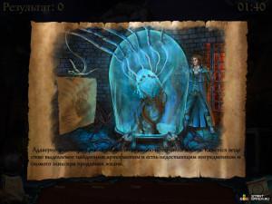 Онлайн игра Апотекариум Возрождение Зла: Глава 2 (Apothecarium The Renaissance of Evil: Chapter 2) (изображение №6)